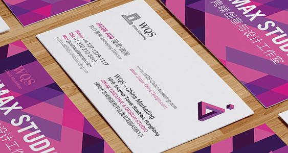 WQS China Marketing - About Us - Bussiness Card